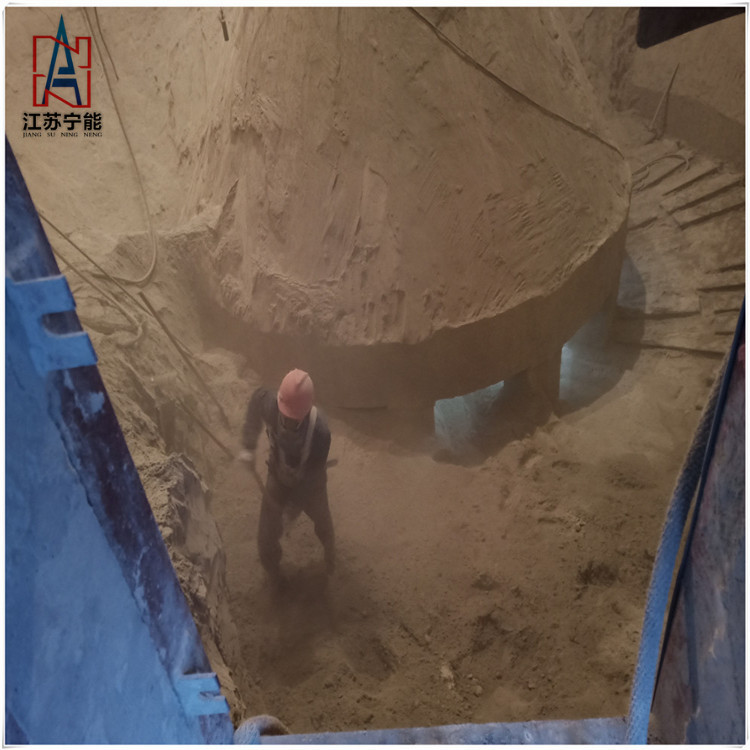 保定清理水泥库公司_今日价格_宁能建设