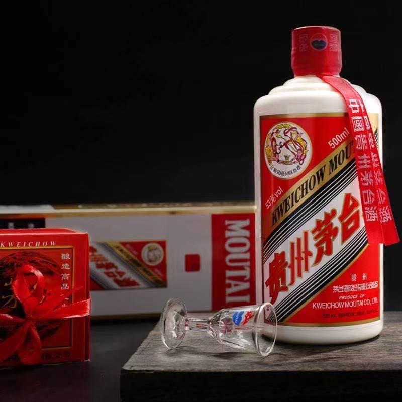 【参考】1963年茅台酒-回收-多少钱一箱