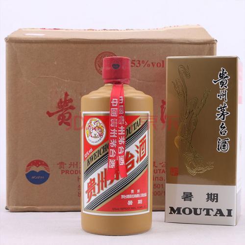 清远回收企业家茅台酒瓶回收价格能卖多少钱''