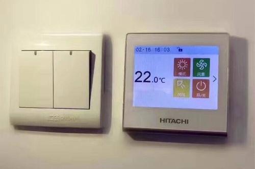 无锡日立风管机空调售后在线报修登记系统智慧与舒适相融合