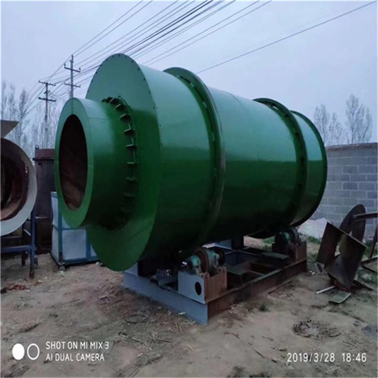 海南三亚玉米秸秆滚筒烘干机生产线型号1.5x18米