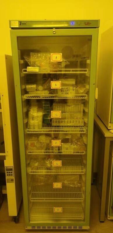 阿克苏地区20℃左右恒温阴凉柜可控温 带锁