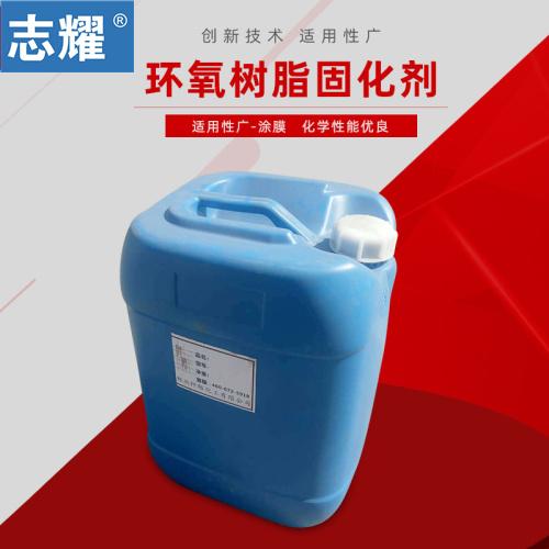 广安蓄水池防腐材料全国发货