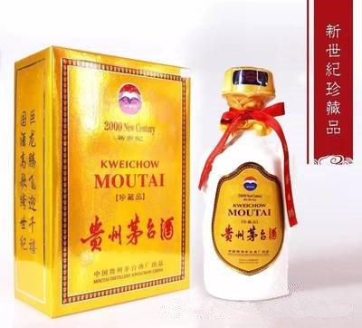 威海回收燕京八景茅台酒瓶回收价格是多少=