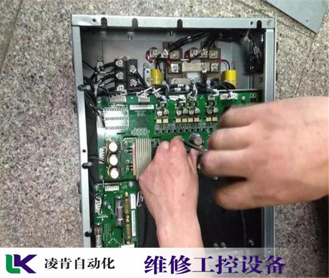 CPM2A欧姆龙PLC维修故障代码