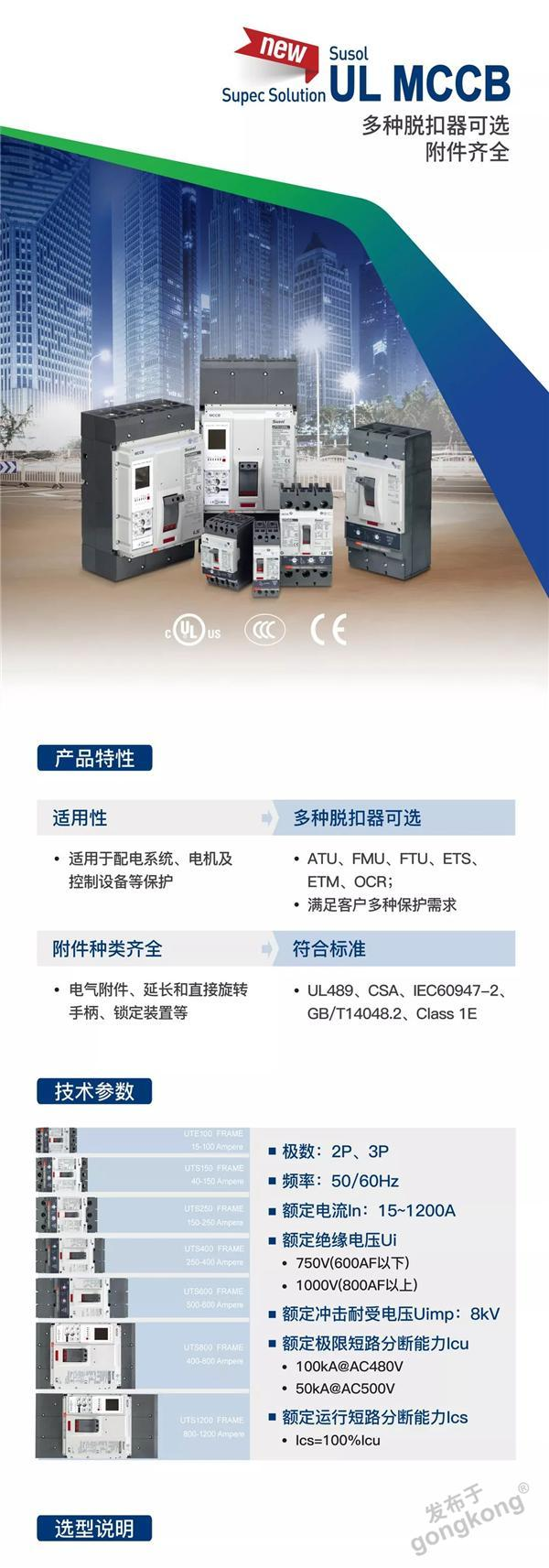 特惠现货KFD2-STC4-Ex1.2O.H