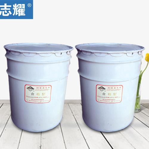大庆(盐酸罐防腐厂家供应)