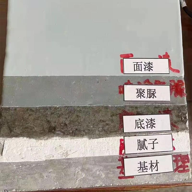 滦南聚脲喷涂工艺报价点开查看详细介绍点开查看详细介绍