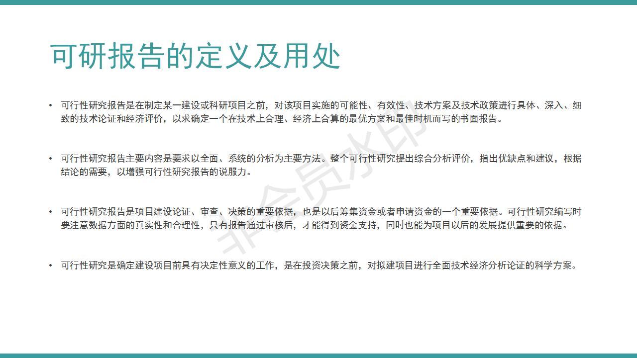 临湘通讯工程标书当地写标书、质优价低
