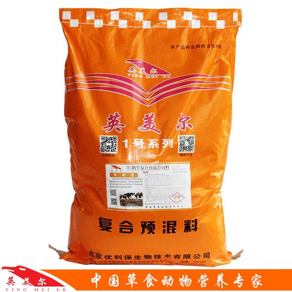 晋城高-西门塔尔牛能用奶牛饲料吗湖北饲料厂都有哪些