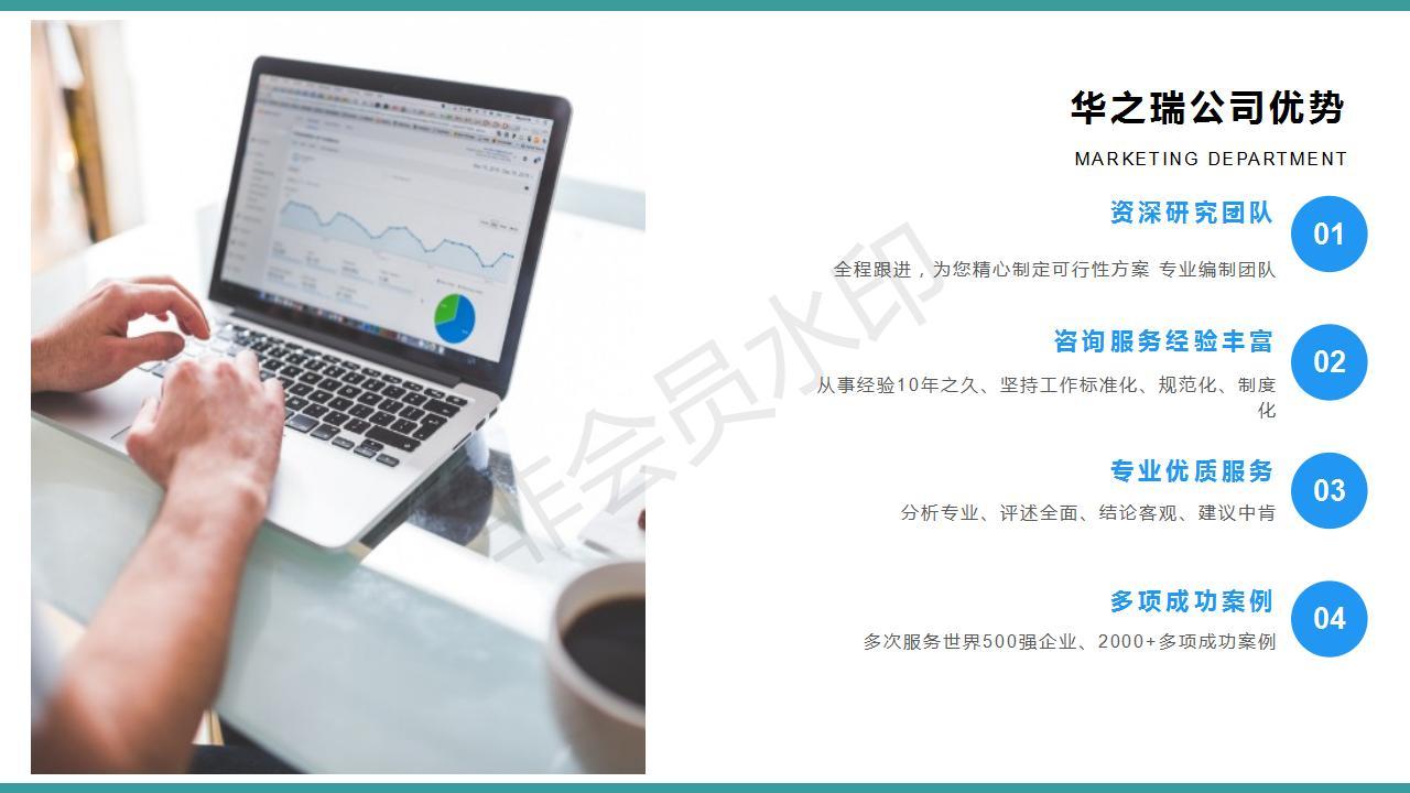 漠河县写标书本地投标公司,安全有保障