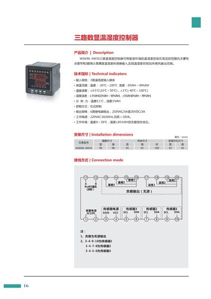 盐湖BKM3-125M/3300塑壳断路器怎么样