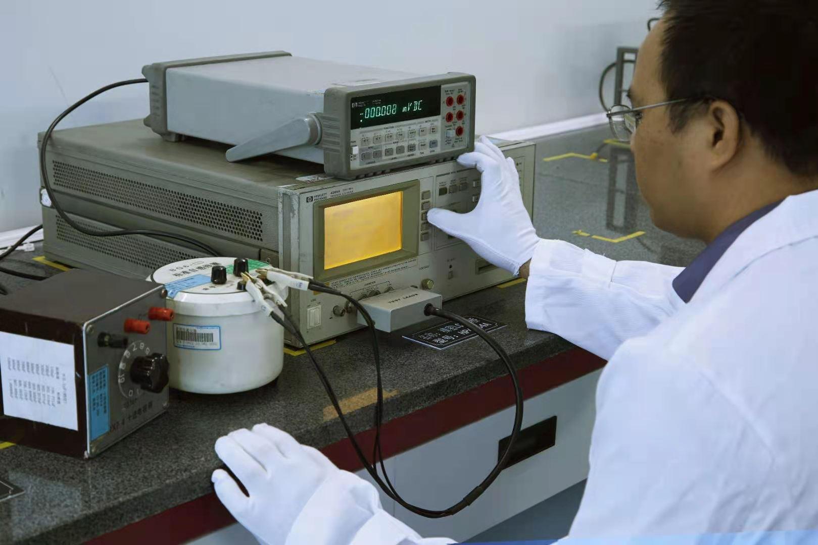 大兴化妆品公司仪器仪表计量校准检测24小时咨询热线