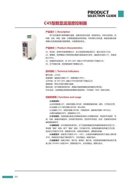 岳陽市云溪區SXQ-003無功補償控制器高清圖