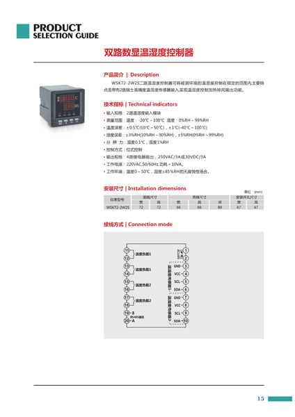 绍兴市柯桥区EDCS-7430L10多功能表怎么代理?