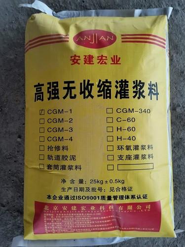 钦州自流淌灌浆料多长时间能达到强度——【南宁安建宏业】