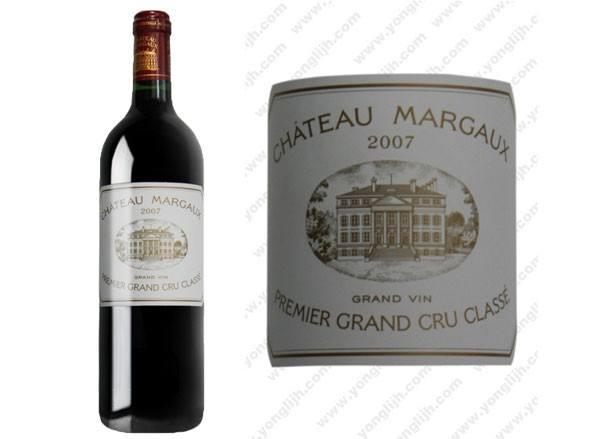 长期回收茅台酒(世纪经典)|玛歌(Margaux)整箱价格