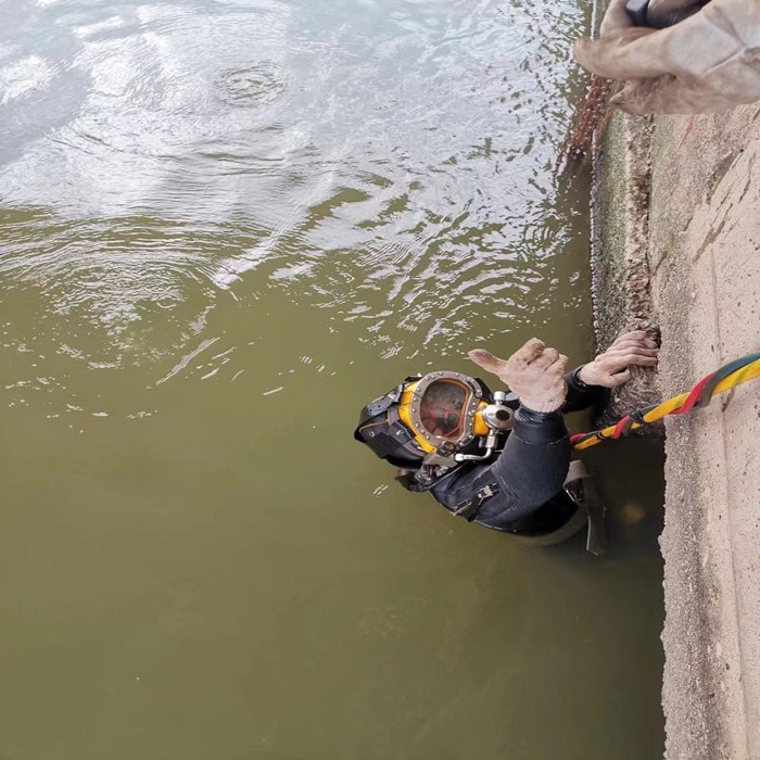 酒泉市潜水员服务公司- 水下施工单位