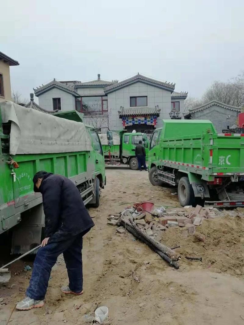 门头沟区物业垃圾清运多少钱一车共同发展