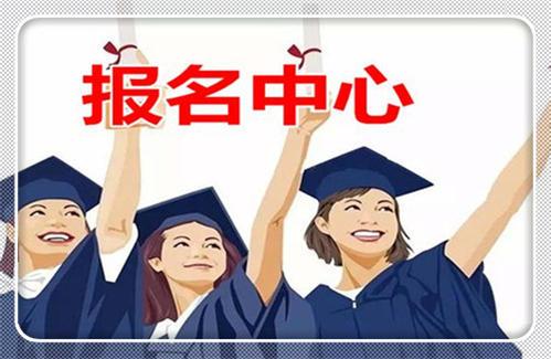 宜昌中医康复理疗师证上岗考试要什么条件呢