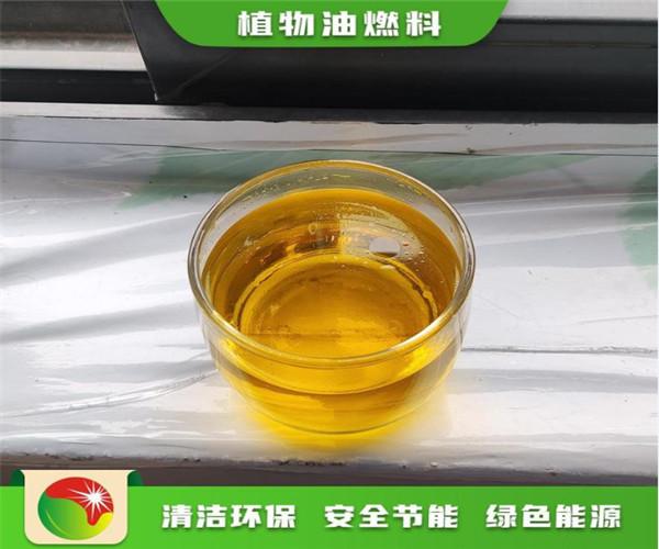 广东广州饭店无醇燃料油无醇燃料油灶具无需勾兑 高热值 无积碳