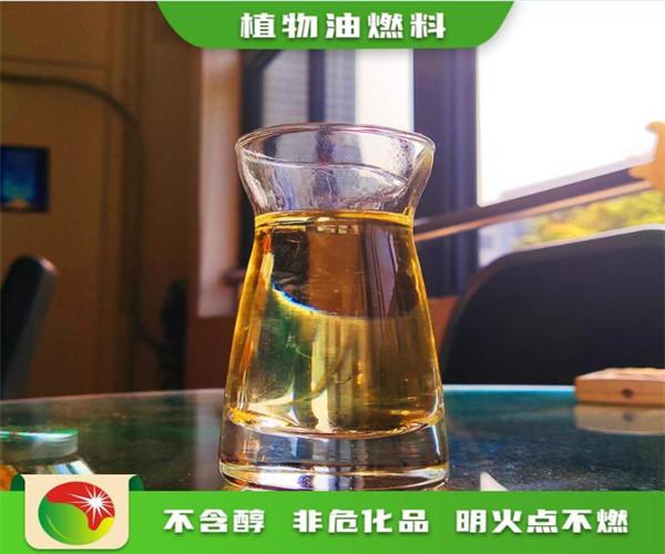 昭通水富高能复合油生物植物油燃料现货供应 原装正品