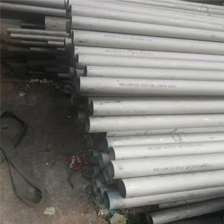 梧州310S不锈钢管-无缝钢管生产厂家