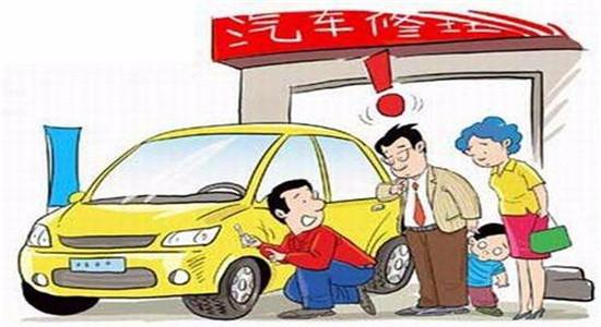 南充汽车维修工证哪里考去哪报名要多少钱