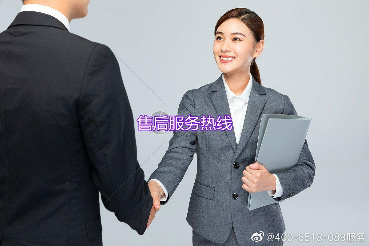 郑州帅丰集成灶售后服务24小时服务网点客服受理平台