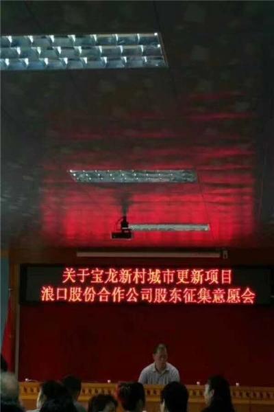 龍華區今日頭條!!!小產權房圖【龍瀾雅苑】