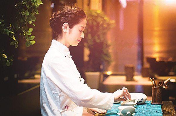 廣州茶藝師證要如何報名怎么考要多少培訓考試復習服務入口