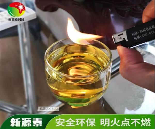 安徽淮北无醇植物油燃料无醇燃料油灶具大厂家品质信得过