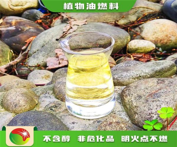 云南昭通饭店无醇燃料油无醇植物油专业厨具燃料生产商