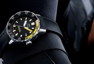明光市万国手表回收多少钱