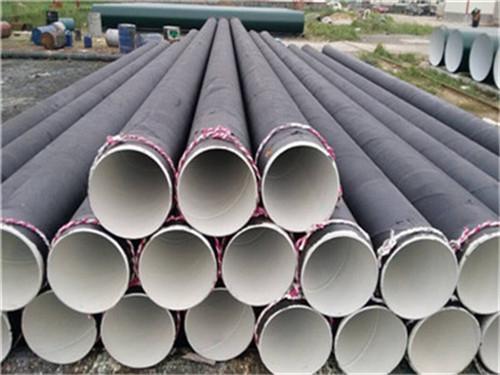 黔西南布依族苗族自治州包覆式天然气输送用三层PE防腐钢管价格咨询