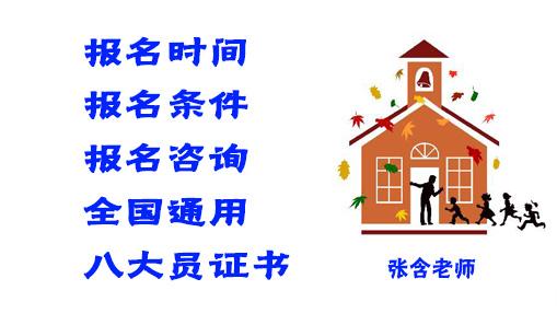 抚州南丰塔吊司机报名日期考试日期(报名方式)