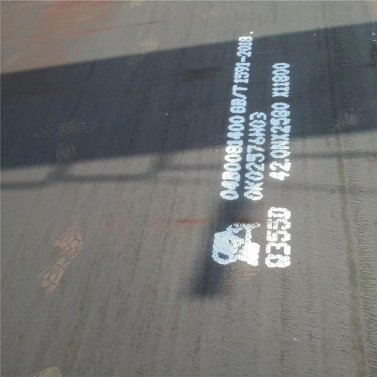 朔州平鲁NM400耐磨钢板必看