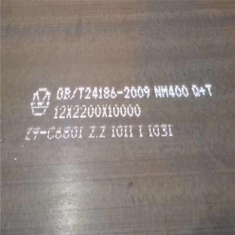 商洛丹凤40cr钢板在线咨询