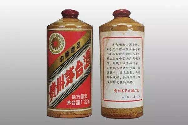 保密回收回收和鸽茅台酒)回收菁翠水井坊价格查询
