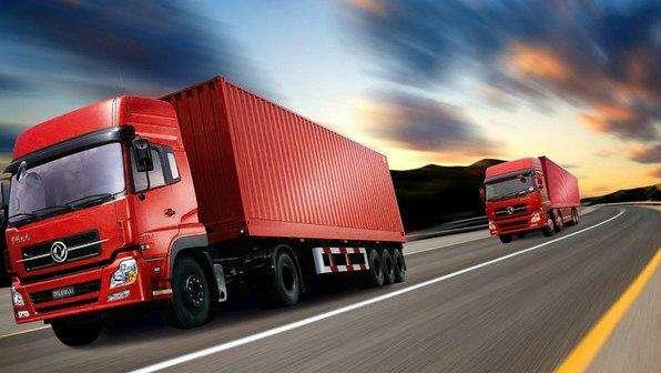 找车吧梅州到龙岩永定大货车出租拉货9.6米13米17.5米拉货