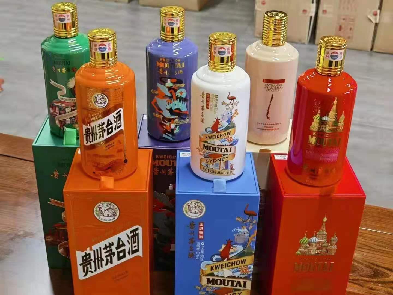 (走进俄罗斯莫斯科的茅台空瓶礼盒回收今日价格数据分析