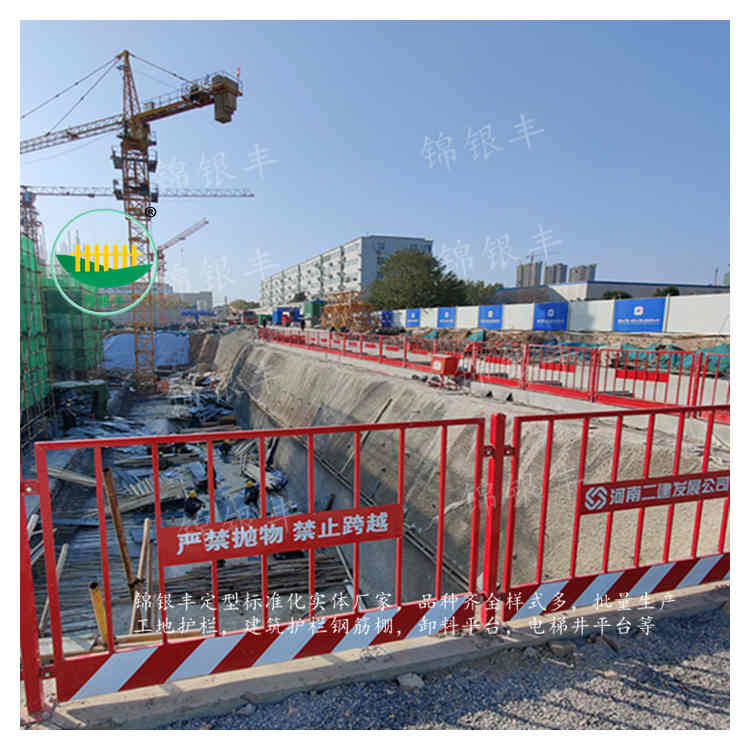 周口标准化防护栏生产商锦银丰