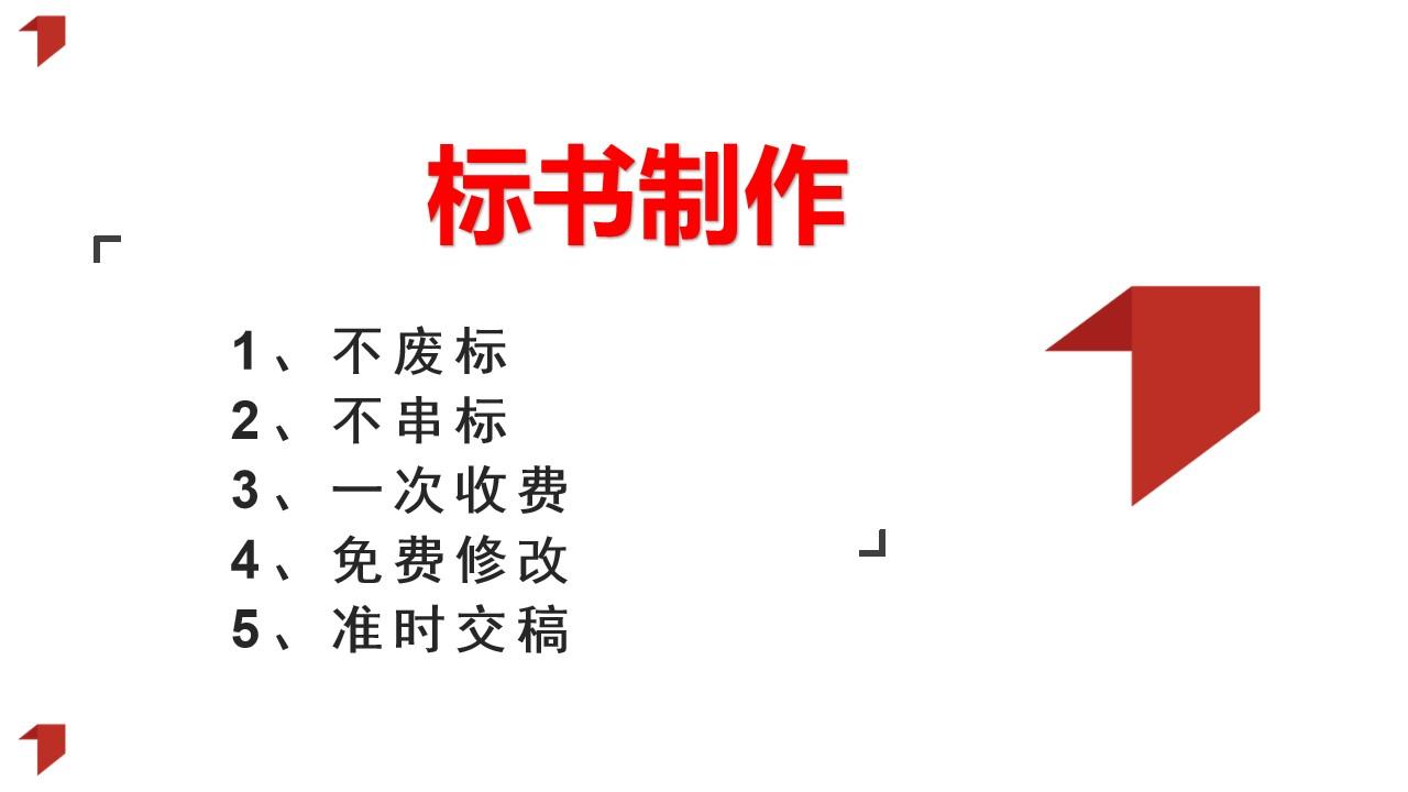 昌邑市写用地可研申请报告(找正规)公司