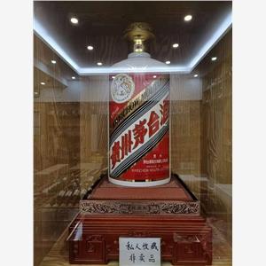 【整箱】茅台金奖百年56个民族空酒瓶回收-九臻茅台酒瓶回收