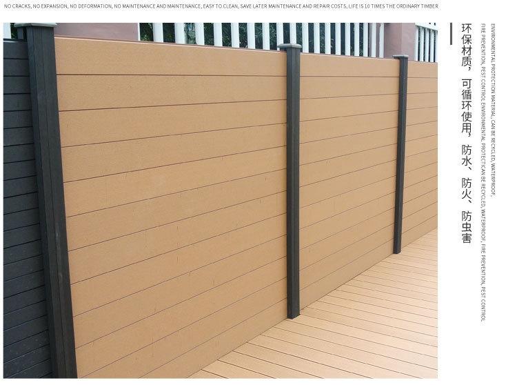 辽源市户外木塑地板厂家多少钱一米?