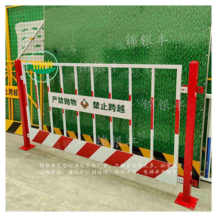 驻马店建筑工地护栏的搭设