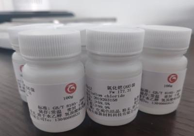 废旧碘化铑回收能卖吗