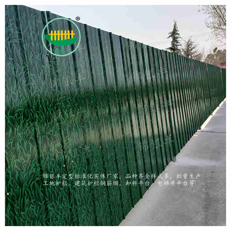 三门峡工程道路维修围挡供应商 找锦银丰护栏
