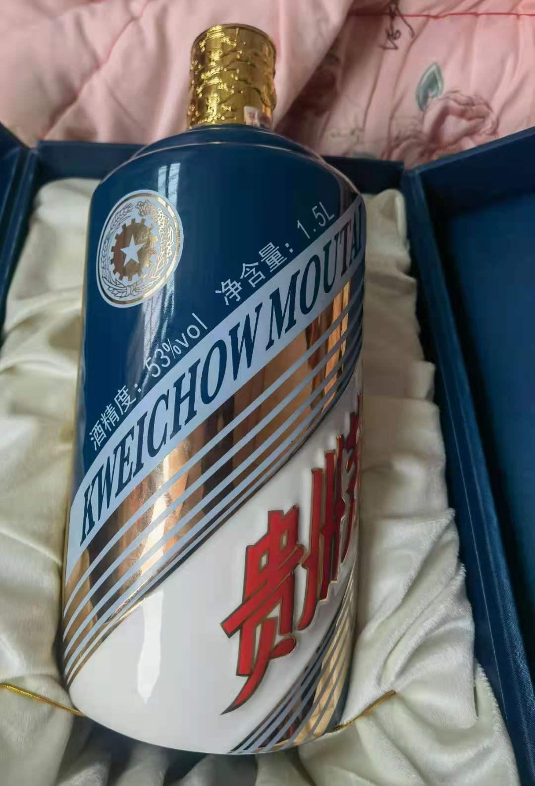 拉塔西空瓶礼盒回收价值多少钱一览表