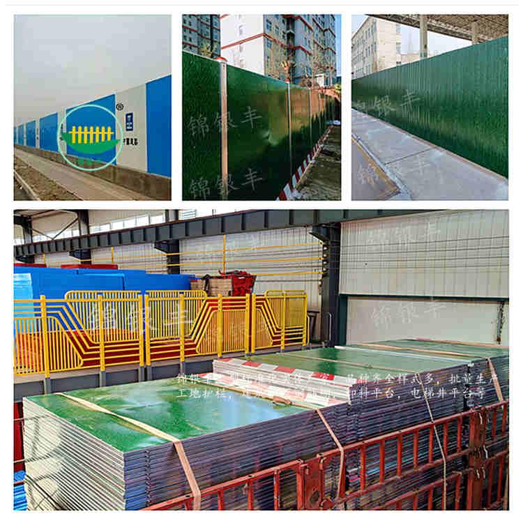 漯河新型彩钢板围挡厂家 找锦银丰护栏